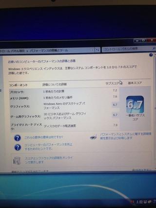 MacBook-Air-Mid-2013-Windows-エクスペリエンスインデックス