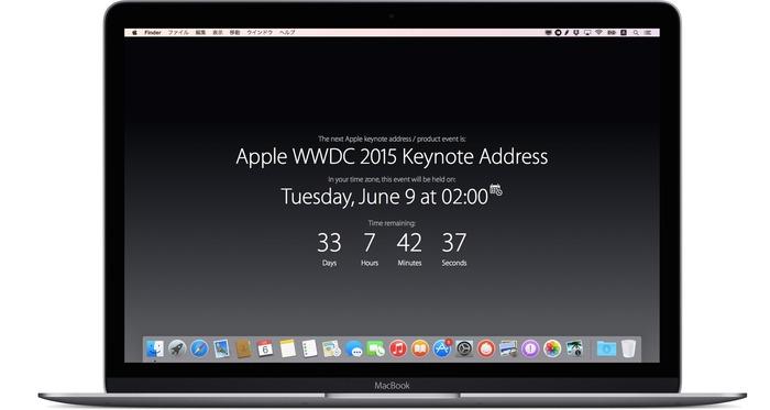 LiveDesktop-WWDC-CountDown