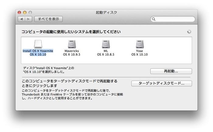 OS-X-Yosemite-Install-Disk