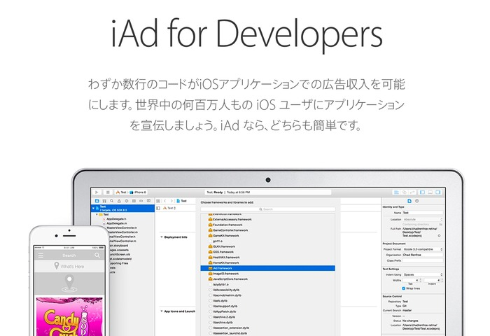 iAd-for-Developers-Hero