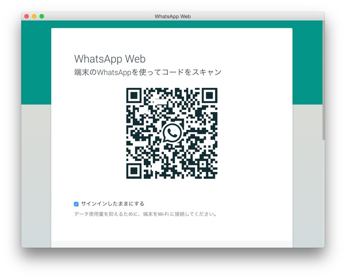 WhatsApp-Web-for-Mac