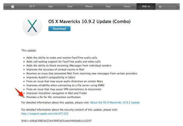 OS-X-Mavericks-1092-Update