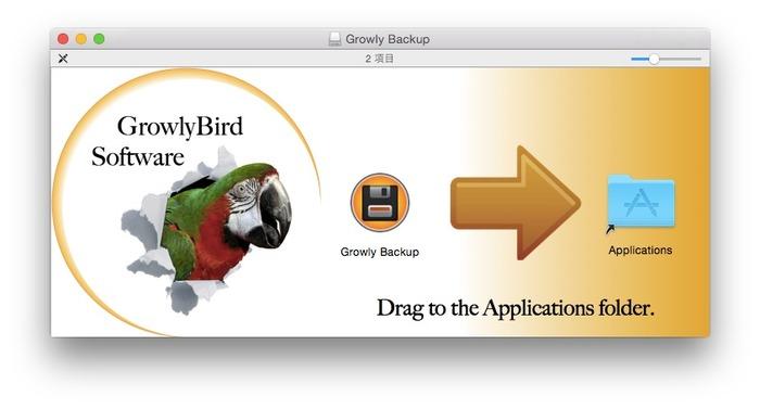 Growly-Backup-Install