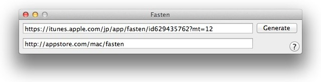 comリンクへ変換してくれる「Fasten」