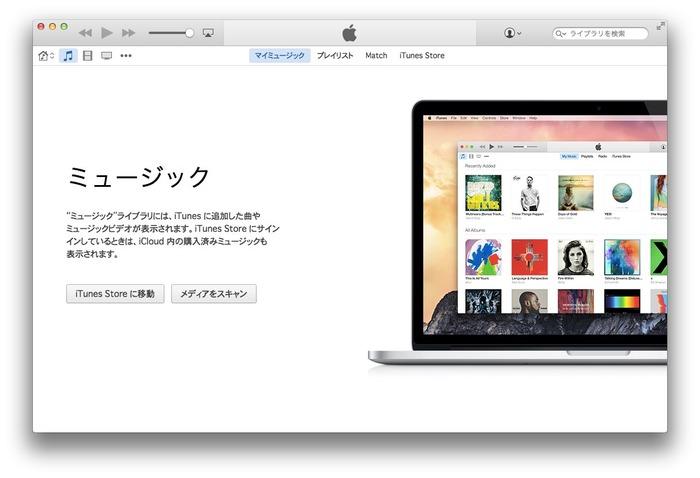 iTunes-12-Hero