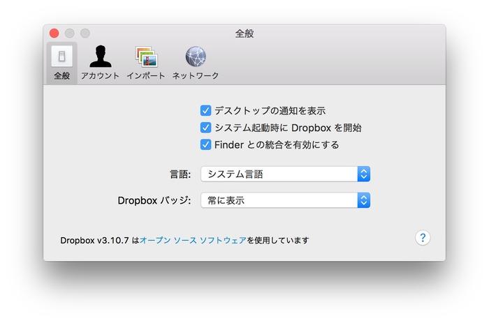 Dropbox-Client