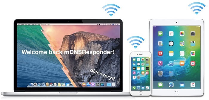 Welcome-Back-mDNSResponder-in-iOS9-2