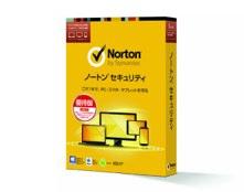 ノートン セキュリティ 優待版(最新版 日本語・正規)