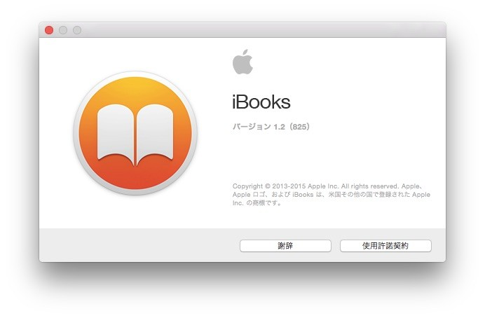 iBooks-v1-2-Hero