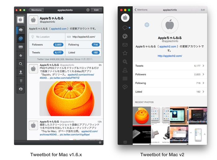 Tweetbot-Profile-Windows
