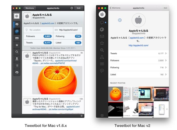 Tweetbot-Profile-Windows