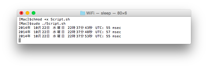 OS-X-Yosemite-WiFi-issue-dig-command