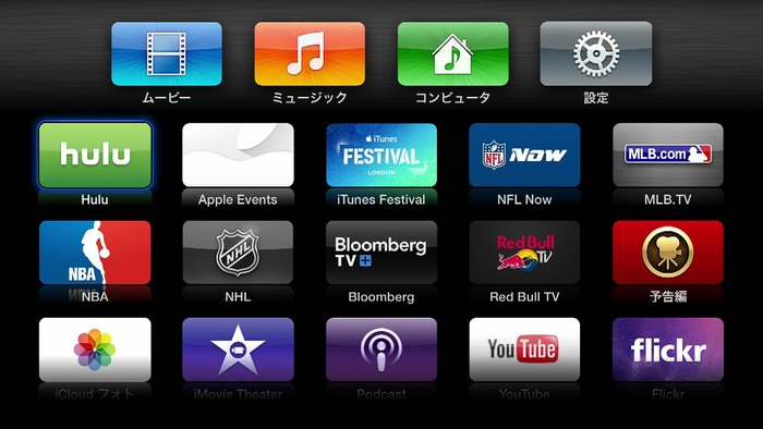 Apple-Sep-9-Special-Event-AppleTV-channel-Hero