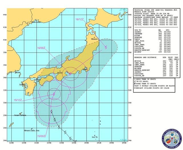 2013年9月15日台風18号進路予想図米軍