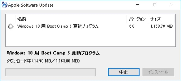 Windows10-BootCamp6-Size