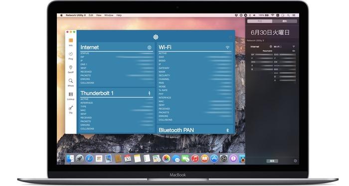 Network-Utility-X-on-MacBook-Retina-Hero