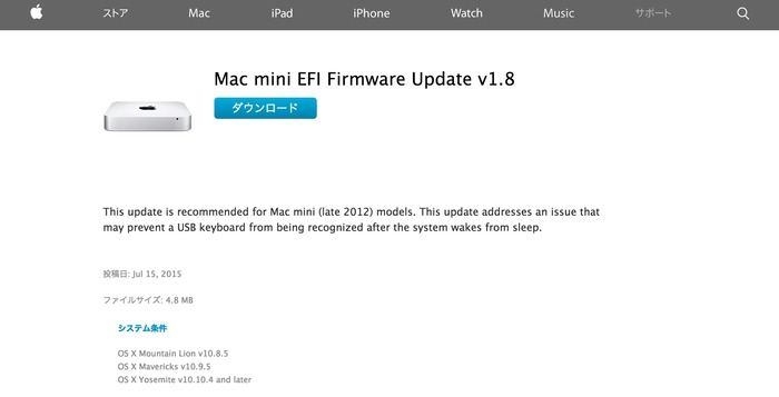 Mac-mini-EFI-Firmware-Update-v18