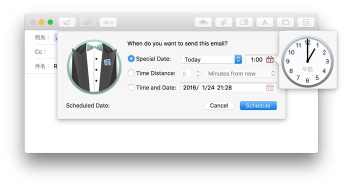 Mail-Schedule-MailButler