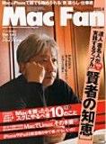 MacFan_04