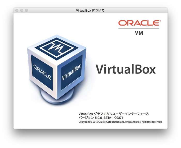 Oracle-VirtualBox-v5-Beta-Hero