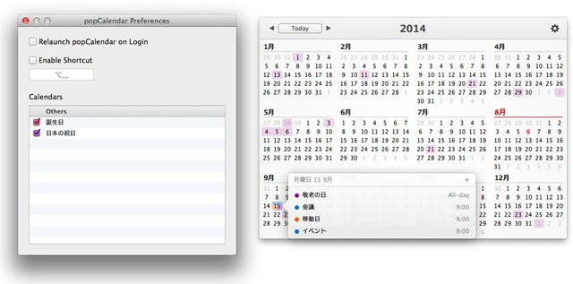 popCalendar-Feature