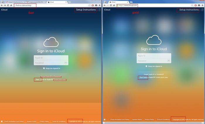 find-my-iphone-vs-icloud-site