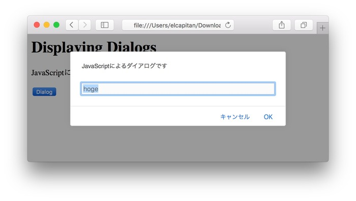 Safari-9d1-JavaScript-Dialogs-Hero