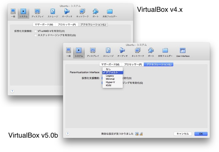 VritualBox-v5-Support-Paravirtualization-Interface