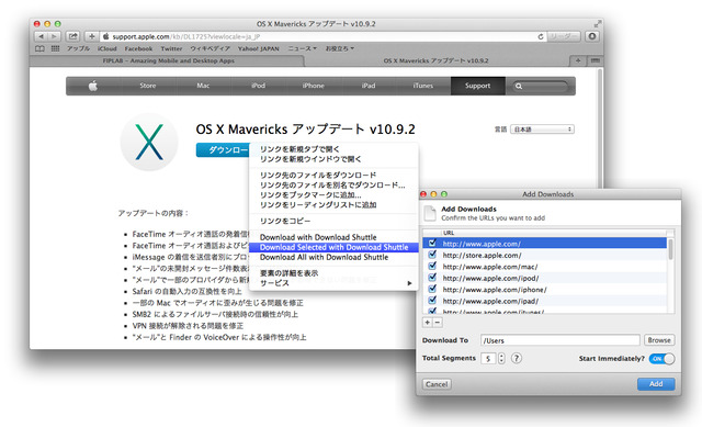 Download-Shuttle-Safari-Extensions