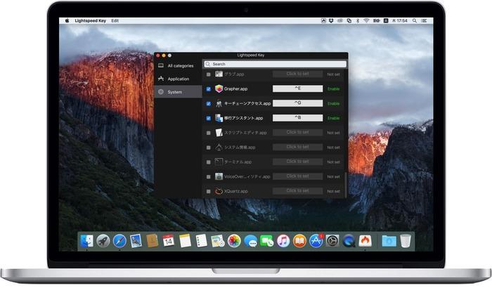 Lightspeed-Key-MacBook