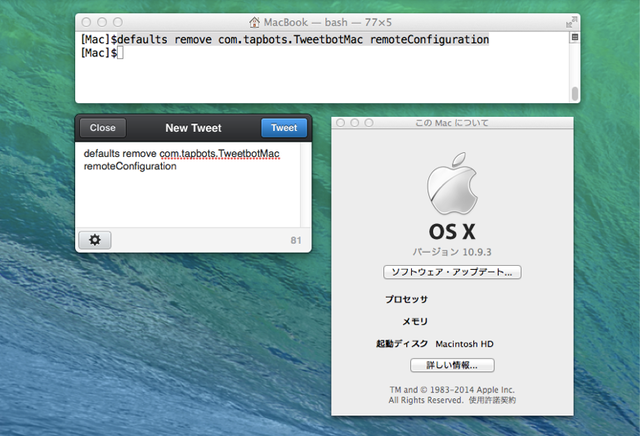 Tweetbot-for-Mac-OS-x-10-9-3-2