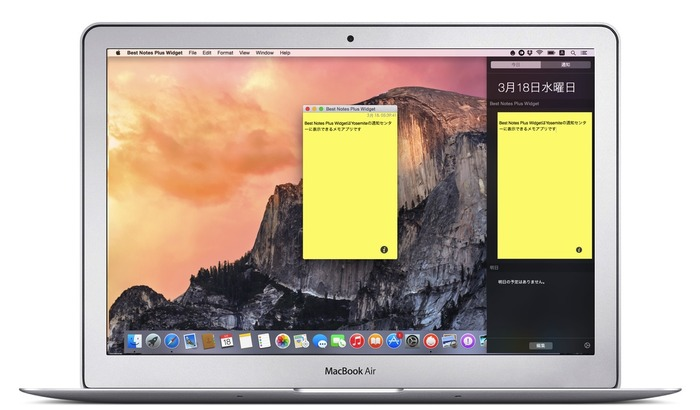 Best-Notes-Plus-Widget MacBook