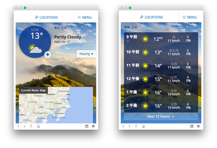 Weather-App-Feature