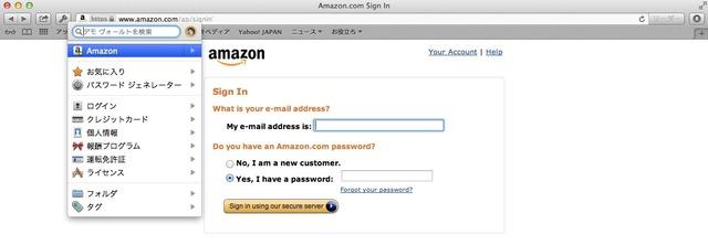 1Password4のデモヴォールトでAmazoにログイン
