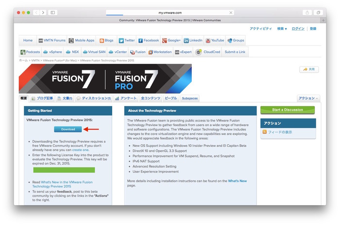VMware-Fusion-Technology-Preview-2015-Hero