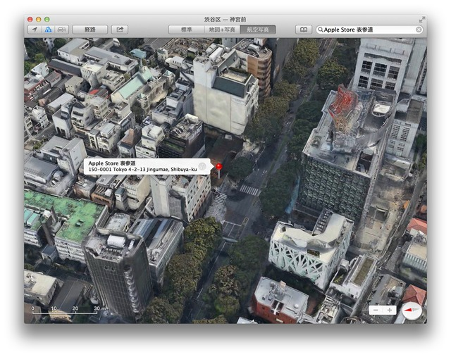 Apple-Store-表参道