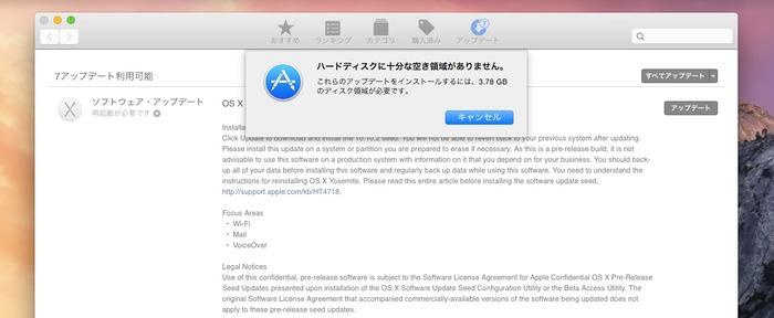 OS-X-Yosemite-14C106a-Update-Capacity