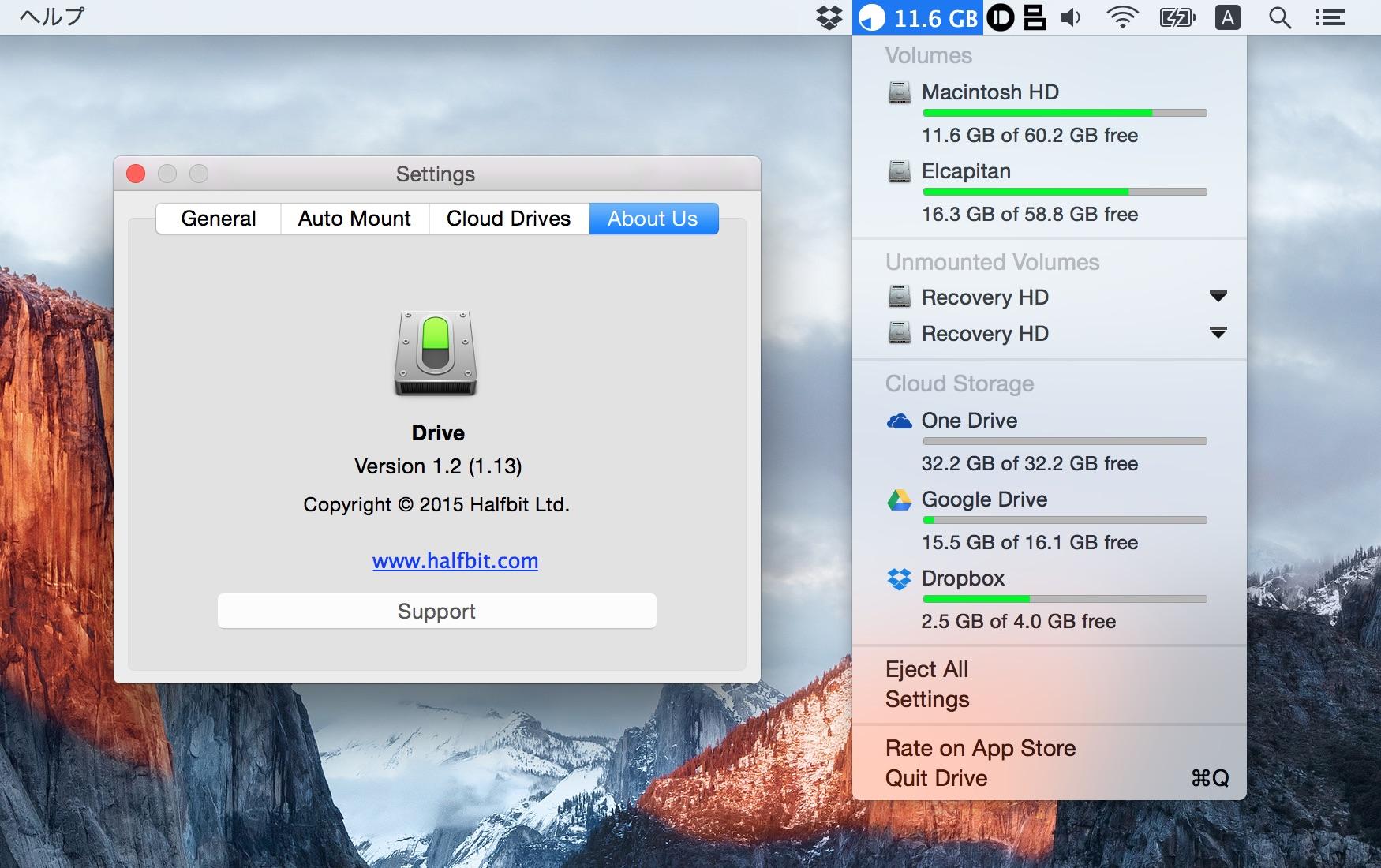 その他 mac ストレージ Mac ストレージ「その他」が異常に多い時に試してみるたった1つの方法