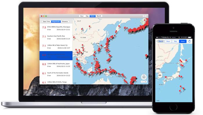 Was-That-an-Earthquake-Mac-iOS