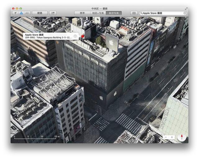 Apple-Store-銀座