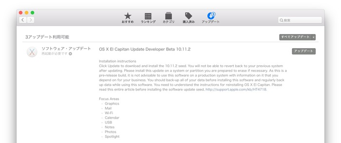 Developer-Beta-10-11-2