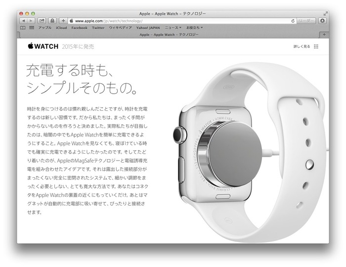 Apple-Watch-battery