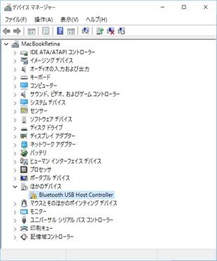 Windows10-on-MacBook-メディアクリエイションツール-Bluetooth