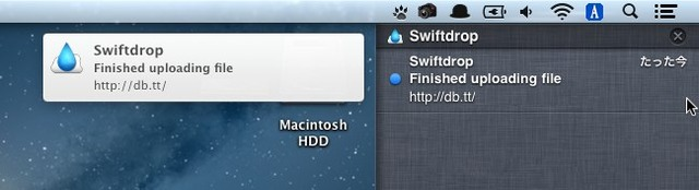 Swiftdrop-レビューimg5