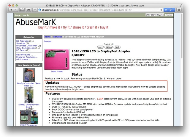 AbuseMark-iPad-LCD-to-DisplayPort-Adapter