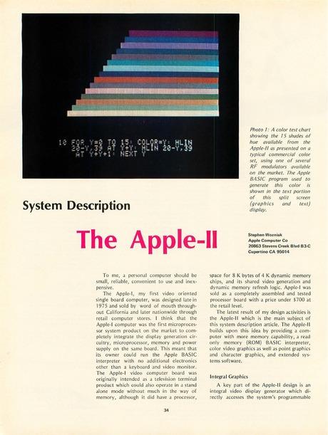 ウォズニアックのAppleIIシステム解説 Byte誌1977年5月号-1