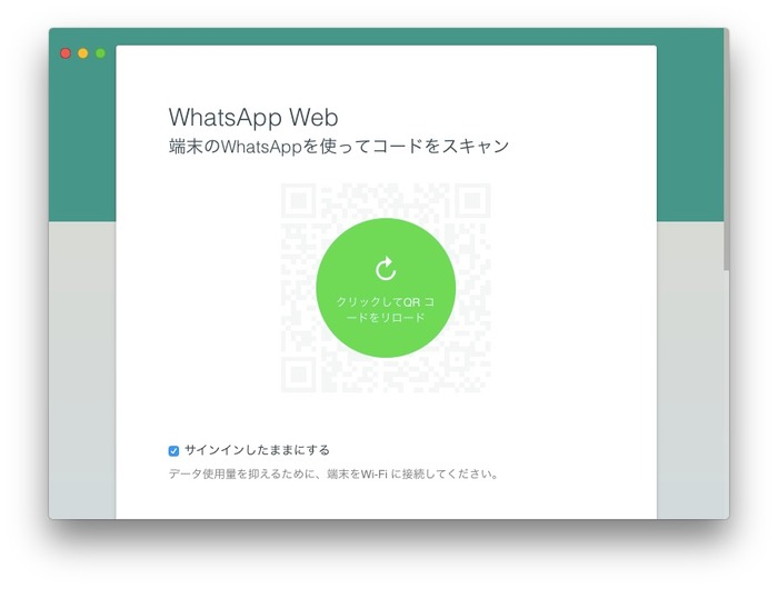 WhatsApp-Web-WhatsMac