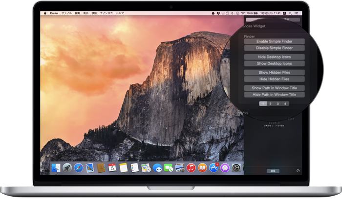 MacBook-Pro-Yosemite-Preferences