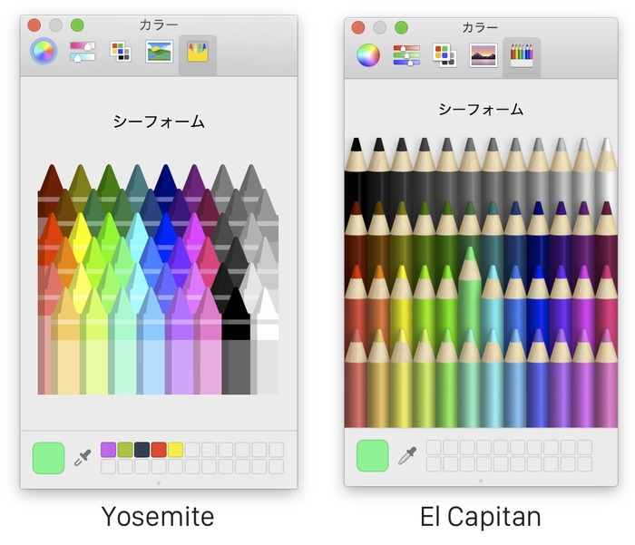 Yosemite-and-El-Capitan-Color-Picker-Hero