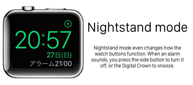 watchOS2-Nightstand-Mode-Hero